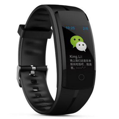 QS100 Waterproof Smart Bracelet for Android / iOS