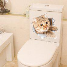 Home Decoration 3D Cute Kitten Removable Toilet Wall Sticker