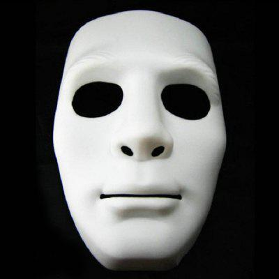 White Dance Mask Toy for Party