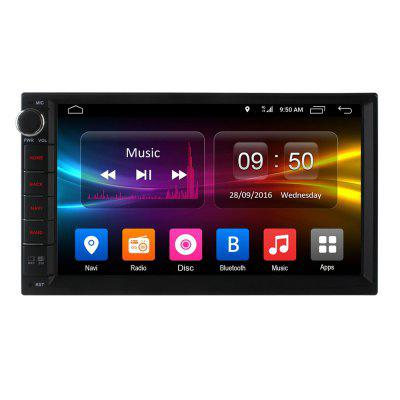 Ownice S7002F Double Din Car DVD Player GPS Navigation