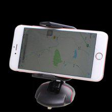 One-button Operation Car Phone Holder