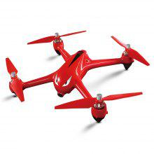MJX Bugs 2 B2W Brushless RC Quadcopter - RTF - RED