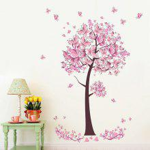 ZY075 Creative Removable Wall Sticker
