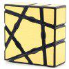1 x 3 x 3 Magic Cube Twist Puzzle for Kids - GOLD