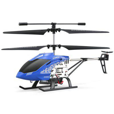 JJRC JX01 RC Helicopter Barometer Altitude Hold Strong Power