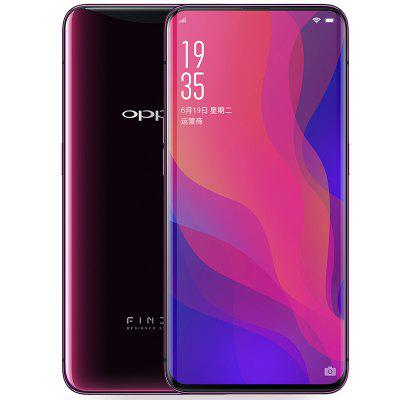 Gearbest OPPO Find X 4G Phablet English and Chinese Version - DIMORPHOTHECA MAGENTA 8GB RAM 128GB ROM 20.0MP + 16.0MP Dual Rear Cameras Face ID
