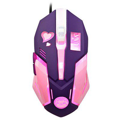 Mute USB Wired Optical Gaming Mouse