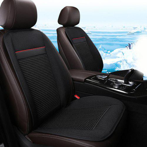 Massage Cooling Car Seat Cushion