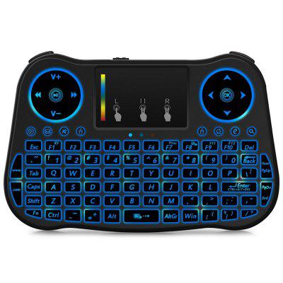 M8 2.4GHz Wireless Air Mouse Keyboard