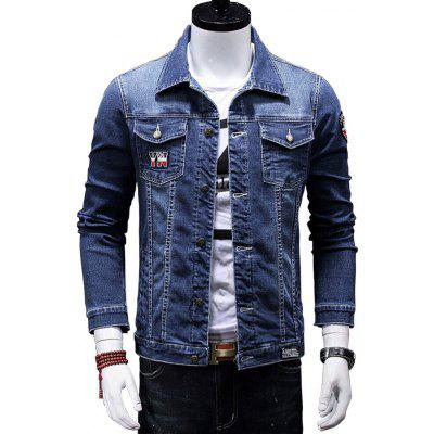 Men Casual Trendy Cool Jacket