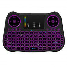 M8S 2.4GHz Backlit Keyboard Air Mouse for PC Tablet TV Box