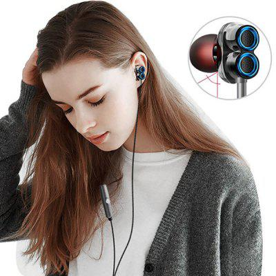 Double Horns Drive-by-wire Earphone