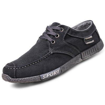 Men Stylish Breathable Anti-slip Sports Casual Shoes