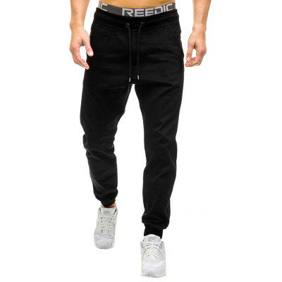 Fashion Drawstring Casual Trousers for Men