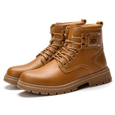 Men Trendy Comfortable High-top Casual Leather Boots