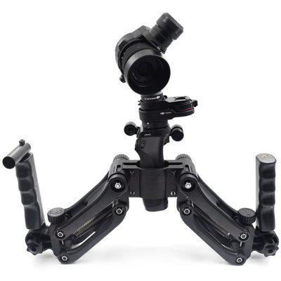 STARTRC Handheld 4-Axis Gimbal Stabilizer