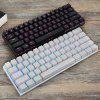MOTOSPEED CK62 Wired Bluetooth Mechanical Keyboard with RGB Backlight - WHITE