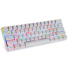 Gearbest MOTOSPEED CK62 Bluetooth Wired Mechanical Keyboard with RGB Backlight