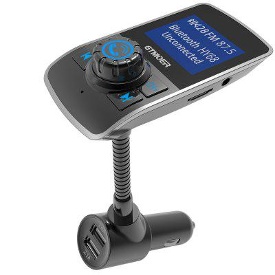 MP3 Player Function Car Charger