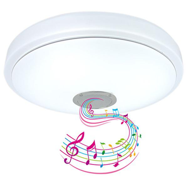 BRELONG XDD - 034 Moderne Simple Smart Music Ceiling Light - WHITE