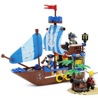 GUDI Pirates 200 pcs Brick Bounty Pirate of Ship Building Blocks Christmas Gifts Toys for children compatible with Legoingly kazi building blocks military tank model building blocks 548 pcs boys