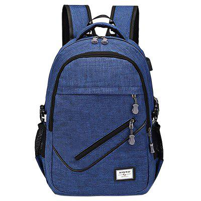 Leisure Large Capacity Computer USB Backpack