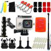 Outdoors Riding Action Camera Accessories Kit - BLACK