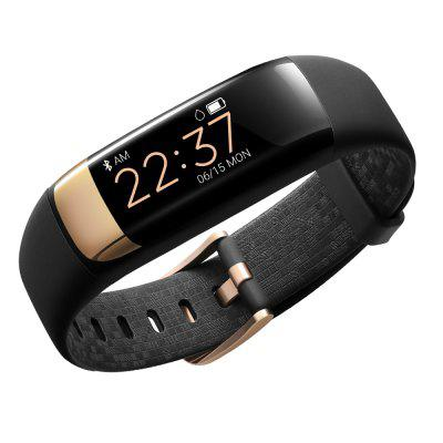 siroflo S1 Smart Wristband with Heart Rate Reminder Image