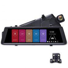 "<span class=""es_hl_color"">Junsun</span> A900C 10 inch Full IPS Touch Car DVR Recorder"
