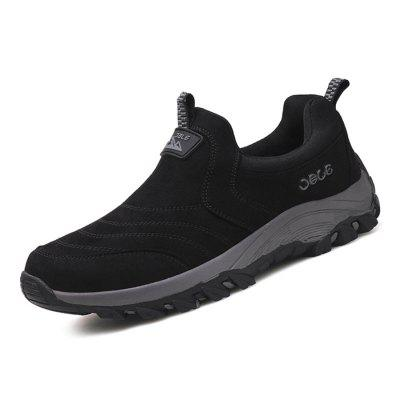 Suede PU Sneakers pour hommes