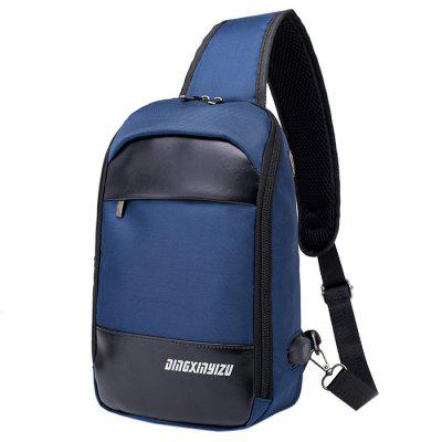 Casual Polyester Chest Bag