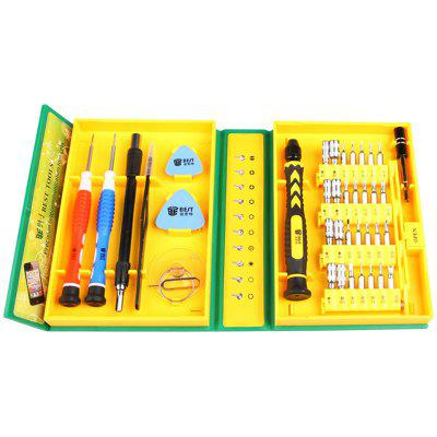 BESBEST BST - 8921 Universal Cellphone Repair Tool Kit 38pcs
