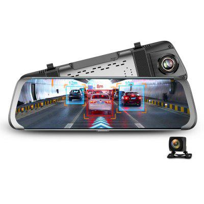 Junsun A930 10 inch HD 1080P DVR Rearview Mirrors