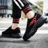 Fashionable PU Sneakers for Men - RED