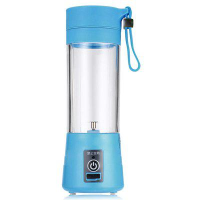 Rechargeable USB Electric Juicer Small Cup