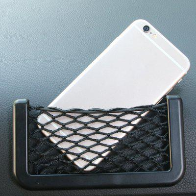 SD - 1031 Vehicle Storage Net Mobile Phone Bag Litter Caddie