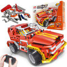 Kids 2 in 1 Electric DIY Assembled Building Blocks Car