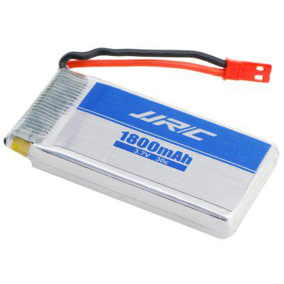 JJRC 3.7V 1800mAh LiPo Battery for H68 RC Drone
