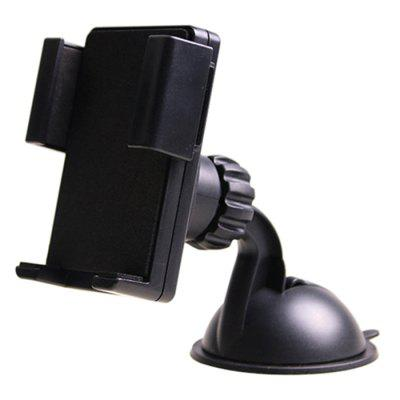 SD - 1115 Mobile Car Holder Cell Phone GPS Outlet Bracket