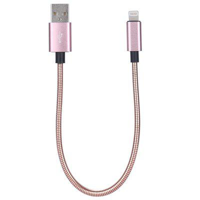 Flexible 8 Pin High Speed Charge Sync Data Cable 20cm