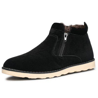 Male Fashion High Top Outdoors Warm Boots
