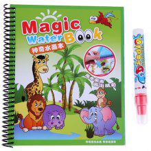 Reusable Watercolor Paint Book Kindergarten Supply