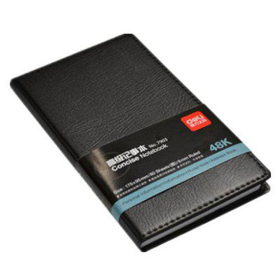 Deli 7903 PU Leather Hard Cover Notebook
