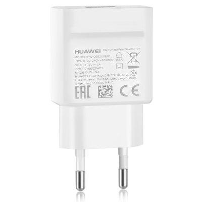 Original HUAWEI 5V 2A Power Adapter
