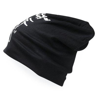 European and American Warm Outdoor Cotton Hat