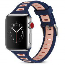 42MM T Shape Dual Color Silicone Strap for iWatch 1 / 2 / 3