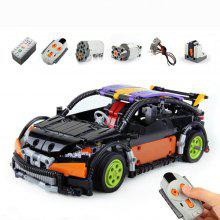 2 in 1 Science RC Car Building Blocks Toy Gift for Kids