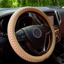 Durable Steering Wheel Cover 1pc