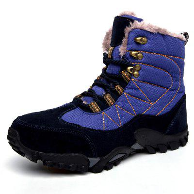 Men Trendy Outdoor Warm Anti-slip Boots