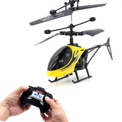QF810 2CH RC Helicopter Suspension Toy Gift for Kids